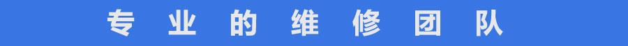 飞克机器人科技(东莞)有限公司